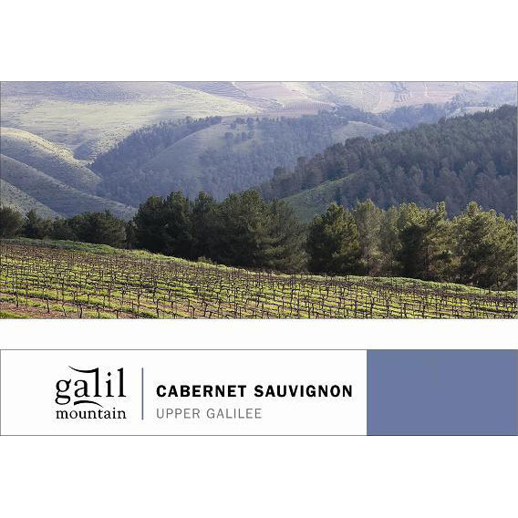 2016 Galil Mountain Cabernet Sauvignon