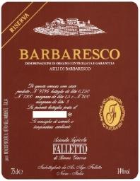 2014 Bruno Giacosa Barbaresco Asili Reserva (Red Label)