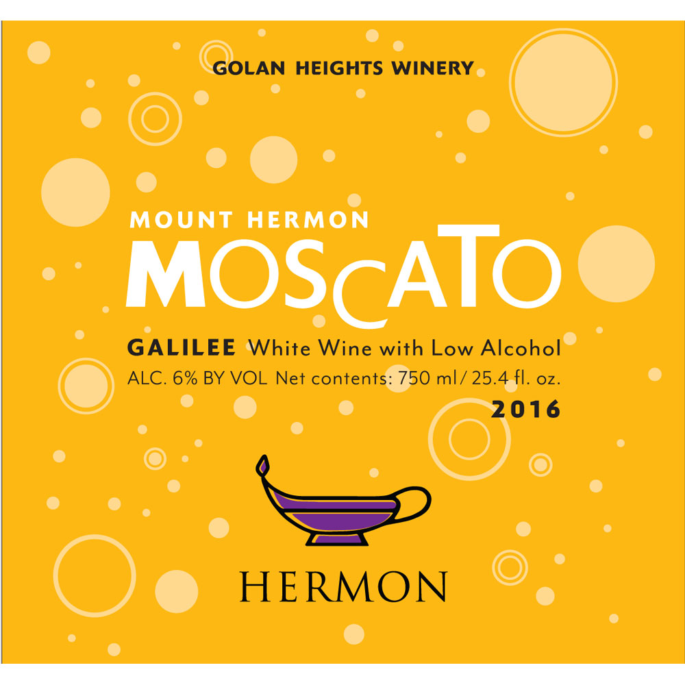 2016 Golan Heights Winery Mount Hermon Moscato