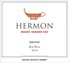 2016 Golan Heights Winery Mount Hermon Red Blend