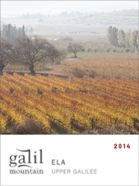 2014 Galil Mountain Red Blend Ela
