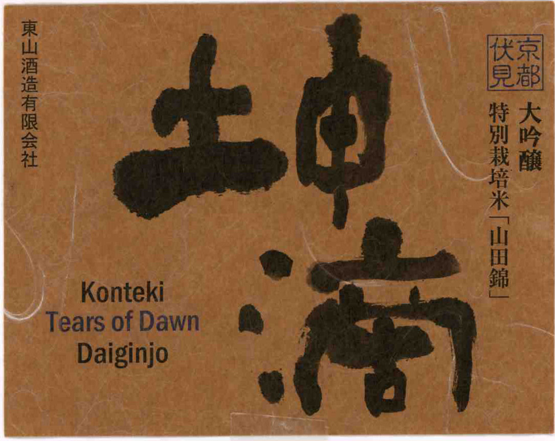 Konteki Sake Tears of Dawn Daiginjo 720 ml