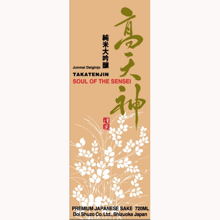 N.V. Takatenjin Sake Soul of the Sensei Junmai Daiginjo 720 ml