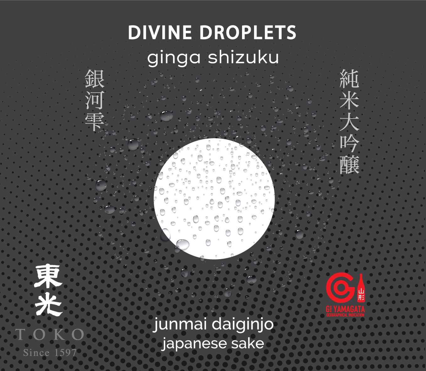 Toko Sake Devine Droplets Junmai Daiginjo 720 ml