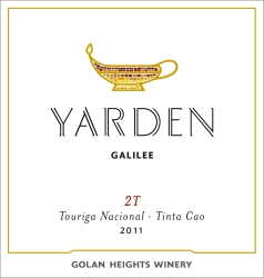 2013 Yarden Red Blend 2T